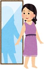 鏡にスタイルを写すエステを受けた女性のイラスト